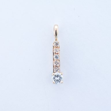 Pre-Owned 14K VS Diamond PendantPre-Owned 14K VS Diamond Pendant