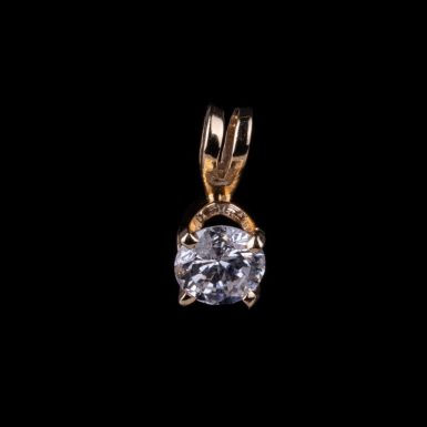 Pre-Owned 14k Diamond Solitaire Pendant