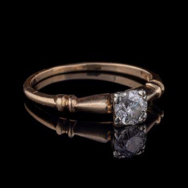 VINTAGE DIAMOND ENGAGEMENT RING